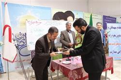 مراسم تکریم مدیر اسبق و معارفه سرپرست موسسه صنعتی گوشت مشهد