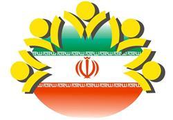 برگزاری بسته آموزش تخصصی اعضا ششمین دوره شوراهای اسلامی شهرهای خراسان رضوی